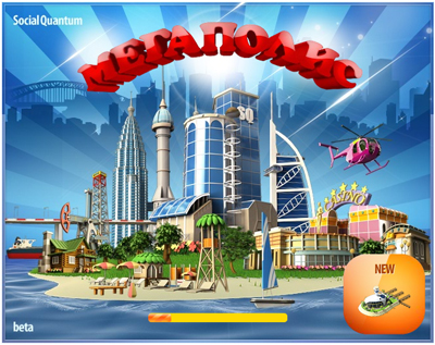 игра мегаполис одноклассники