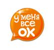 Одноклассники представили новый логотип