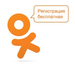 Новый логотип одноклассники ру