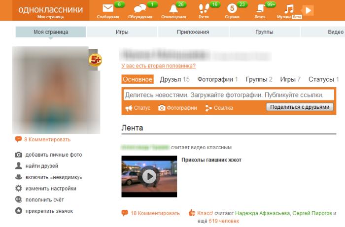 Odnoklassnikis : ������������� ����� ������ � �������� ...