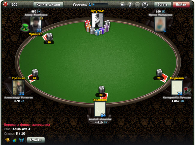 ���� world poker club