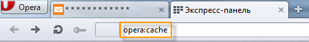 opera:cache