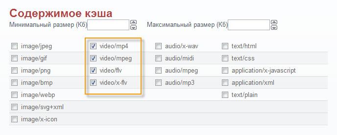кэш память браузера opera