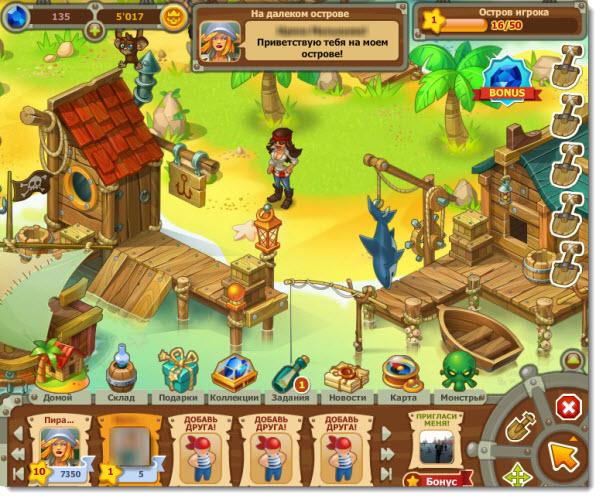 игра пираты сундук мертвеца