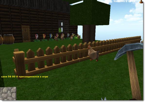 игра копатель онлайн