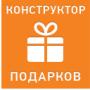 иконка приложения конструктор подарков