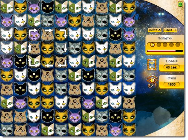игра сумеречные коты