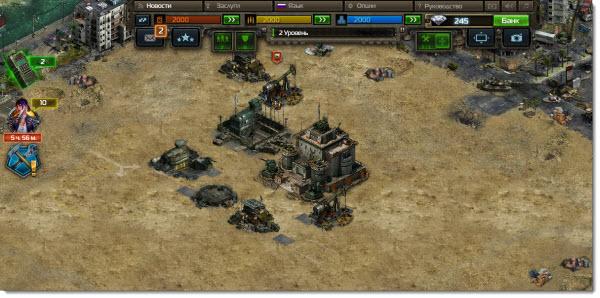игра конфликт искусство войны