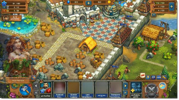 игра туземцы и замки