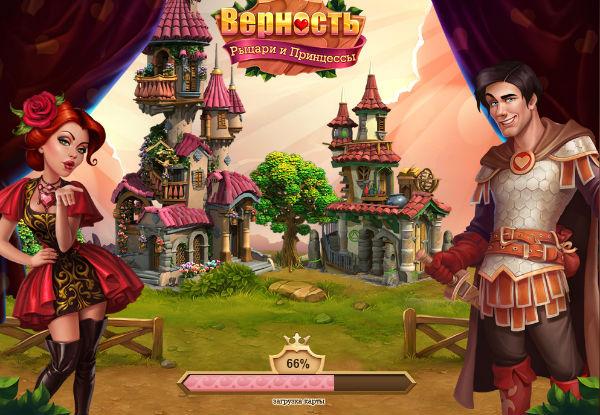 игра рыцари и принцессы в одноклассниках