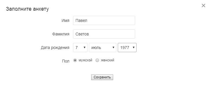 одноклассники полная версия сайта моя страница